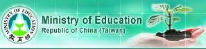 Mandarin enrichment scholarship